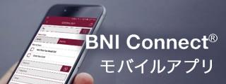 BNI コネクトアプリ